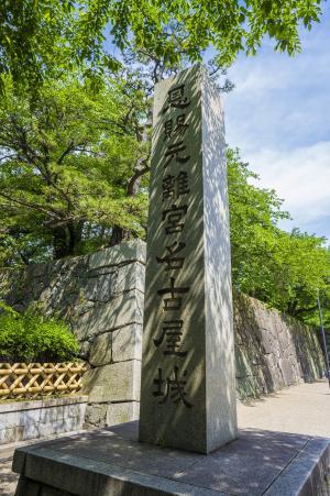 名古屋城堡的石头纪念碑免费照片