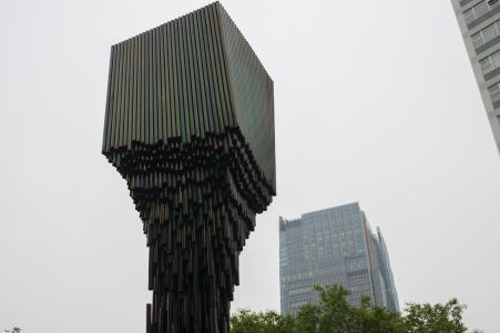 对象可见从Nogi公园和建筑物免费图片