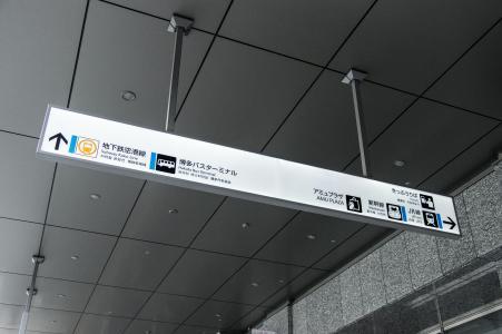 JR博多站导游免费照片