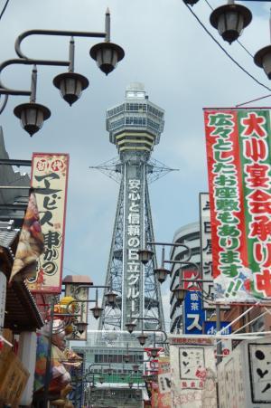 Tsutenkaku(New World)免费图片