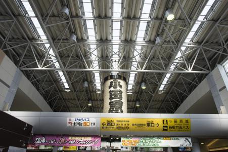 小田原车站内的免费材料
