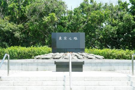 东京塔(冲绳)免费图片