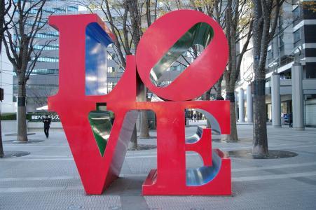 LOVE对象(新宿岛)免费图片