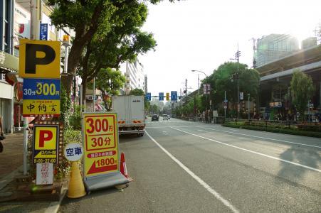 神户元町购物街免费股票照片