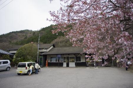 Ashio Station免费图片