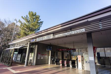 京王井之头线Inokashira公园免费照片
