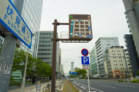 名古屋伏见街的免费照片