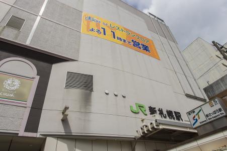 JR新札幌站免费股票照片