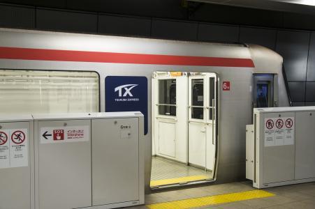 Tsukuba Express免费图片