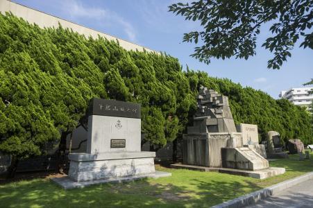 船山城堡纪念碑免费照片