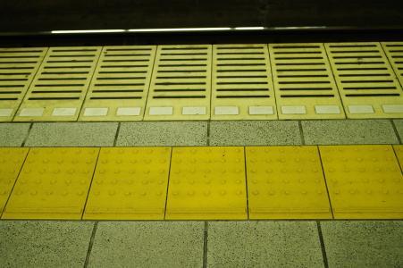 东京地铁地铁站免费股票照片