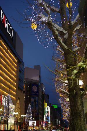 札幌照明免费股票照片