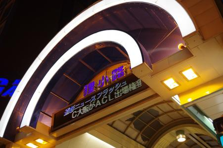 Tanchiji街道免费材料