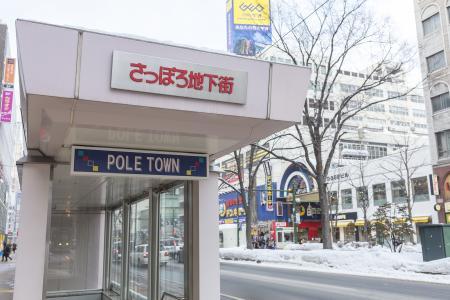 札幌地下购物街免费照片