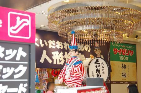Kuroidaro Taro的免费股票照片素材