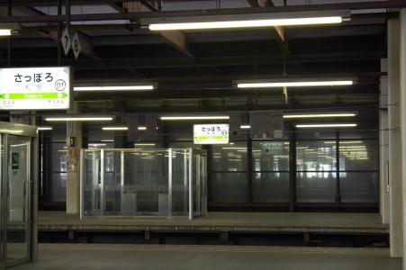 JR札幌站首页免费股票照片