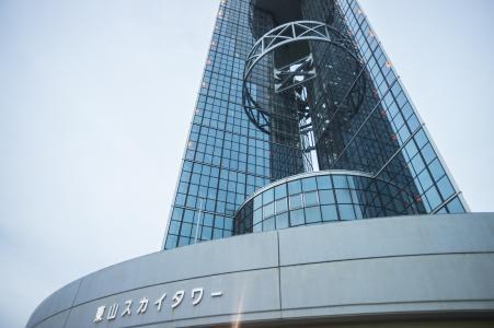 Higashiyama Sky Tower免费图片
