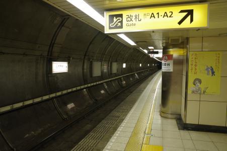 Toinaka地铁浅草线Takanawadai站免费图片