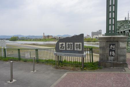 Asahihashi免费图片