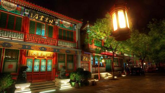 夜晚老北京街头