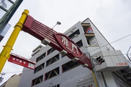 奥苏红门商务商店免费照片