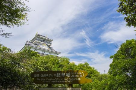 岐阜城堡免费库存照片