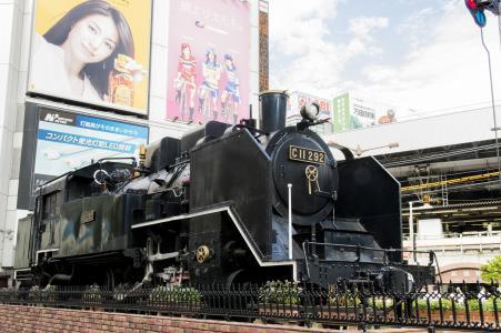Shimbashi Ekimae SL Square的免费图片