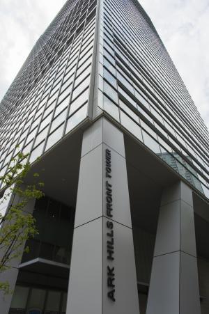 方舟山前塔免费股票照片