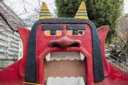 西木第二公园(Oni公园)免费照片