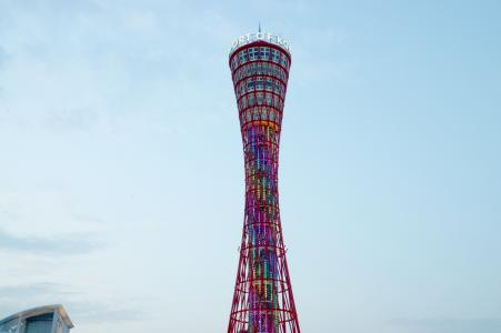 神户港口塔(Meriken公园)免费图片
